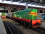 sonstige/588069/chme3-4293-sowie-im-hintergrund-chme3-4293-im ChME3-4293 sowie im Hintergrund ChME3-4293 im Kasaner Bahnhof in Moskau am 10. September 2017.